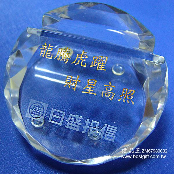 鑽石造型水晶名片座文鎮