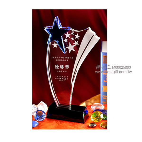 星星水晶獎座